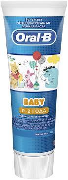 <b>Зубная паста ORAL-B</b> Baby д/детей Мягкий вкус – купить в сети ...
