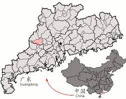 Deqing County, Guangdong
