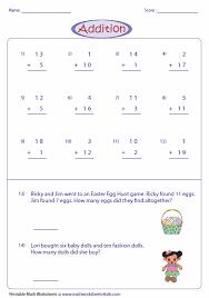 2 Digit Addition WorksheetsStandard: Sheet 1 | Sheet 2 | Sheet 3