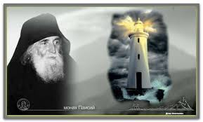 Картинки по запросу монах маяк