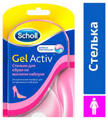 Купить <b>Стельки для</b> обуви на высоком каблуке <b>Scholl</b> GelActiv, 2 ...
