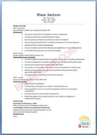 pharmacist resume sample document resume pharmacist resume pharmacist resume examples to enhance your job chances sample pharmacist resume examples