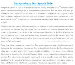 independence day essay in english independence day essay independence day essay in hindi amp english all new events independence