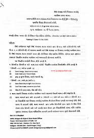 essay on urja sanrakshan in hindi related posts to essay on urja sanrakshan in hindi