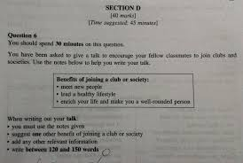 meowchelemeow pt english essay example talk pt3 english essay example talk