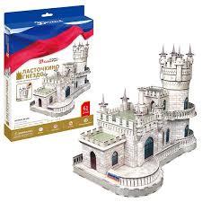 3D-пазл <b>CubicFun Ласточкино гнездо</b> - MC129h   детские ...