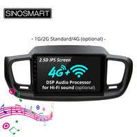 <b>2.5D IPS Screen</b> Car...