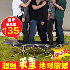 waning court folding bed office lunch nap simple bed bed bed camp bed recliner office lunch break in metal beds from furniture on aliexpresscom alibaba camp bed office