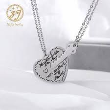unlock <b>my heart</b> — купите {keyword} с бесплатной доставкой на ...
