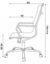 Кресло для руководителя <b>College H</b>-<b>966F</b>-<b>1</b>/Black, хром, сетка ...