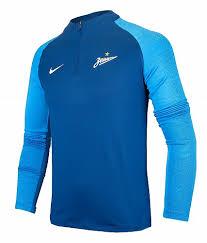 <b>Свитер тренировочный подростковый Nike</b> AT5893-435 купить ...