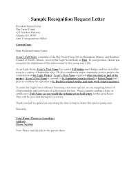 example recognition request letter eagle scout letters example recognition request letter