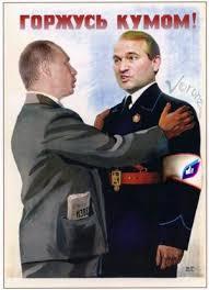 Медведчук - гарантия обмена плененными, у него нет доступа к тайнам, - СБУ - Цензор.НЕТ 1701