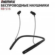 Беспроводные <b>наушники REMAX RB</b>-<b>S16</b> Беспроводные ...