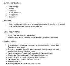 we are hiring after school program coach firepower kids after school program coach how to apply email cover letter and resume to jobs firepowerkids com