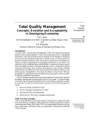 total quality management concepts