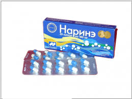 <b>Наринэ 180 мг 20</b> капс цена 210 руб в Москве, купить Нарине ...