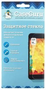 Купить <b>Защитное стекло CaseGuru 3D</b> для Samsung Galaxy S7 ...
