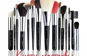 Какие кисти нужны для макияжа | Самые необходимые <b>кисти для</b> ...
