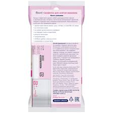 Очищение BIORE <b>Салфетки для снятия макияжа</b> Мини-упаковка ...