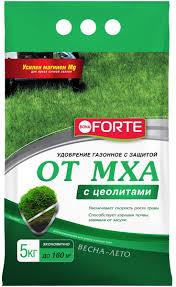 <b>Удобрение</b> Bona Forte <b>Газонное</b> с защитой ОТ <b>МХА</b> с цеолитами ...