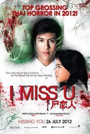 I Miss U 2012I Miss U