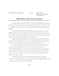 college prompts essay application usc essay prompts usc archives college essay organizer college