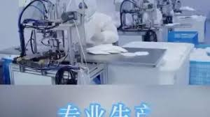 China <b>Fast Delivery 3D</b> Fold Dust Disposable <b>Mask</b> Anti Virus ...
