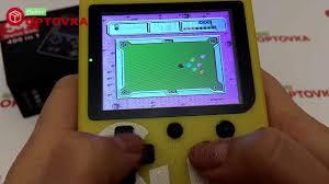 Портатитвная консоль <b>Sup</b> Game Box 400 в 1 оптом - YouTube