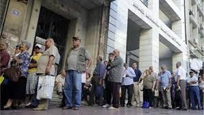 Αποτέλεσμα εικόνας για φωτογραφιες ουρες τραπεζες