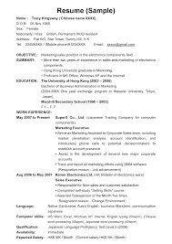 cosmetology resume templates sample job and resume template cosmetologist resume examples newly licensed