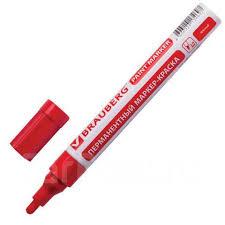<b>Маркер</b>-<b>краска Brauberg лаковый</b> 2-4 мм, красный, нитро-основа ...