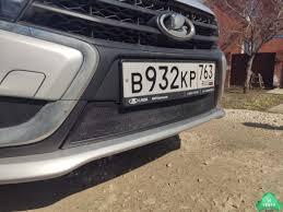 Купить <b>нижнюю защитную сетку</b> на радиатор Lada Vesta