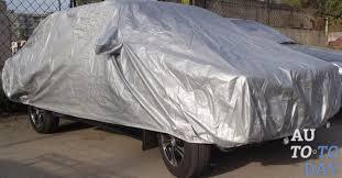 Защитный <b>чехол</b>-тент на <b>автомобиль</b> - какой лучше выбрать?