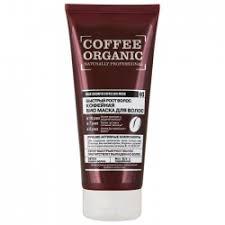 """Отзывы о <b>Био маска</b> для волос Organic Shop """"Coffee Organic"""""""