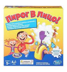 Настольная игра <b>Hasbro</b> Games <b>Пирог</b> в лицо, артикул: B7063 ...