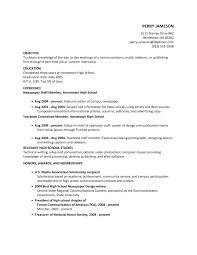 finance internship resume objective best resume and letter cv finance internship resume objective learning objectives goals in a finance internship resume examples first job student