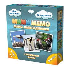 Обучающая <b>игра Нескучные игры Ми</b>-<b>Ми</b>-<b>Мемо</b> Птицы — купить в ...