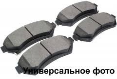 Тормозные колодки Hyundai/Kia (<b>Mobis</b>) - Купить, доставка ...