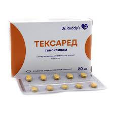 Купить <b>Тексаред</b> таблетки покрытые пленочной оболочкой <b>20 мг</b> ...