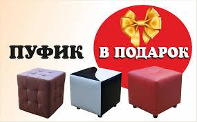 """<b>Диваны</b> """"<b>Твигги</b>"""" - купить в Москве <b>диван</b> коллекции """"<b>Твигги</b>"""" от ..."""