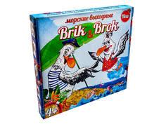 Купить <b>настольные игры</b> в интернет-магазине | Snik.co ...
