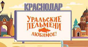 <b>Творческий коллектив Уральские Пельмени</b>, Аудиокнига ...
