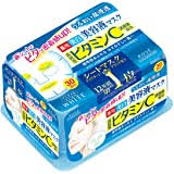 <b>JAPAN GALS</b> 3 Layers Collagen MASK 30sheets --Brand New ...