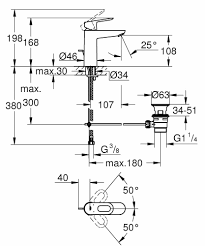 <b>Смеситель</b> для раковины (д.к), хром, <b>Grohe BauLoop 23762000</b> ...