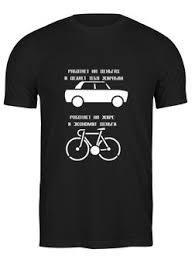 "Мужские <b>футболки</b> c уникальными принтами ""<b>bike</b>"" - <b>Printio</b>"