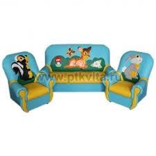 <b>Комплекты</b> детской мягкой <b>мебели с</b> подлокотниками