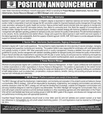 com newspaper human resource manager job vacancy newspaper human resource manager job vacancy deadline 8 2014 helen