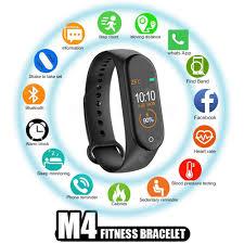 <b>2019 new</b> M4 <b>smart bracelet</b> | Gearbest