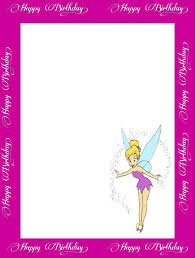 tinkerbell party invitations net tinkerbell birthday party photo invitations birthday party dresses party invitations